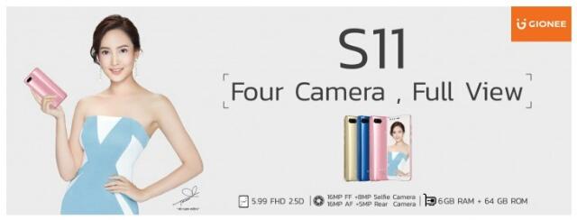 Gionee S11 Camera